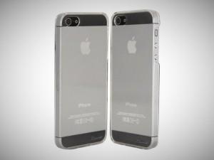 iPhone 5 Bumper Case - Trending Gear ~ #CoolStuff that # ...